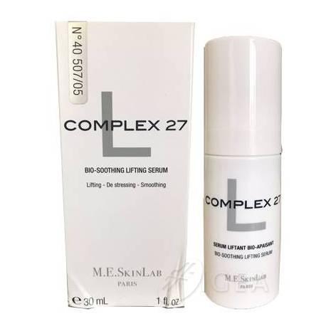 Cosmetics27 siero rigenerante