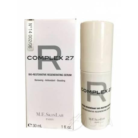 Cosmetics27 siero