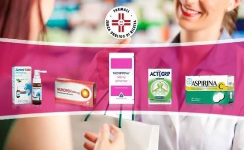 Farmaci online: acquistarli da noi è semplicissimo!